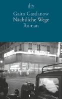 """Buchcover von Masha Gessens Buch """"Die Zukunft ist Geschichte"""""""